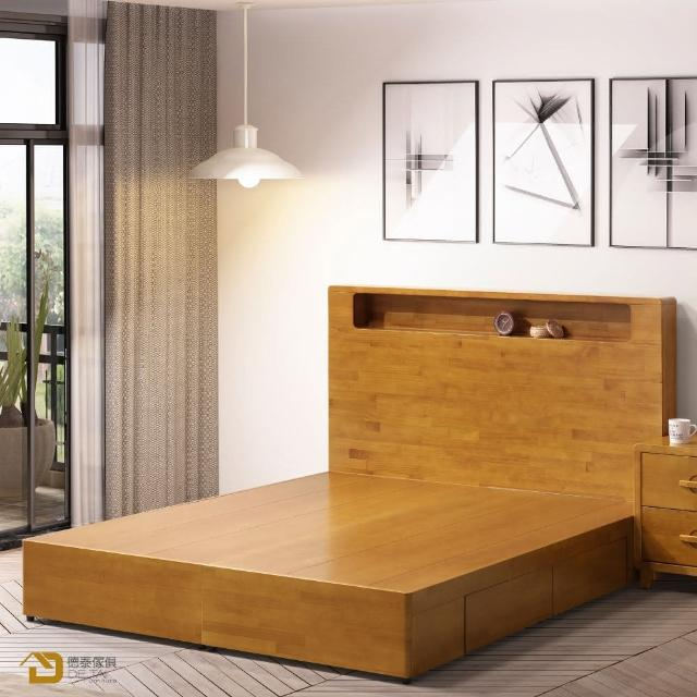 【德泰傢俱】Beja5尺全實木雙人二抽床組A008-BJ-03