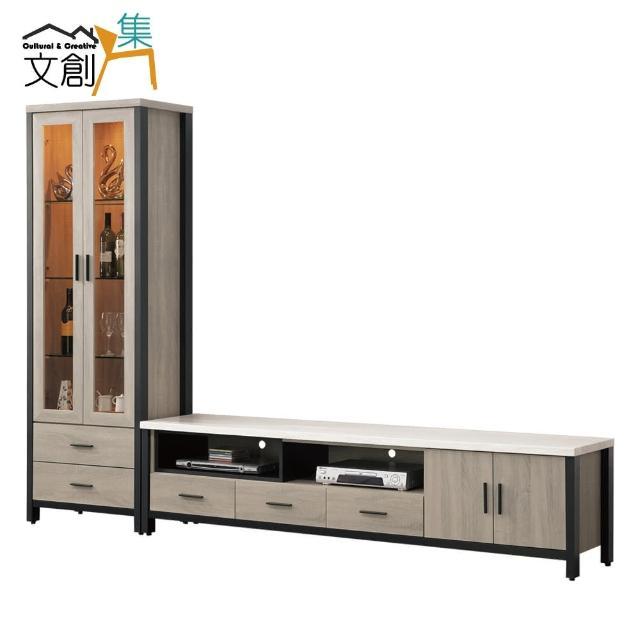 【文創集】科托 時尚9.1尺四門五抽電視櫃/展示櫃組合