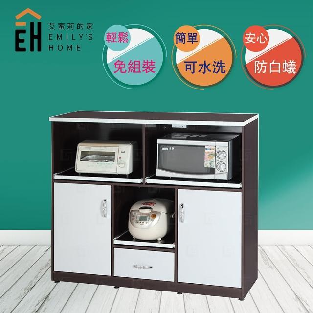 【艾蜜莉的家】4.2尺塑鋼電器櫃