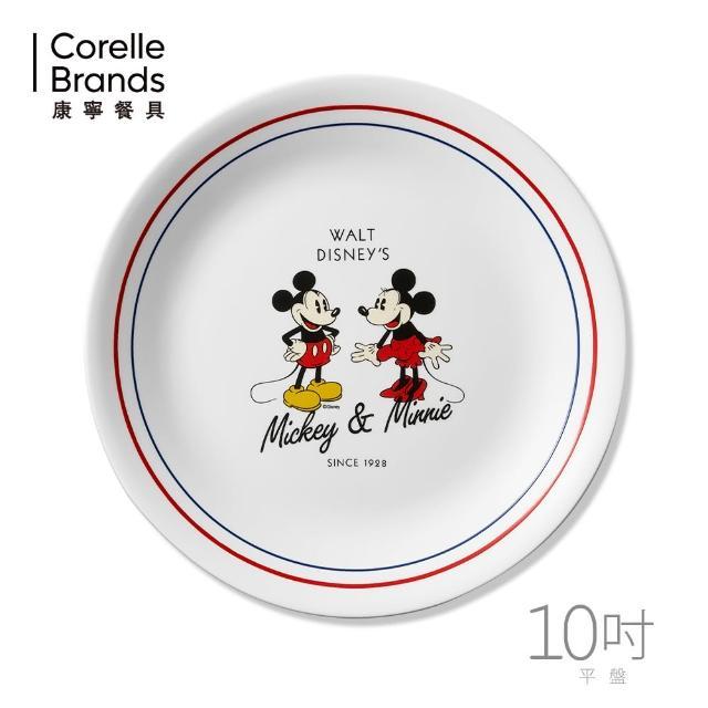【CorelleBrands 康寧餐具】經典米奇10吋平盤