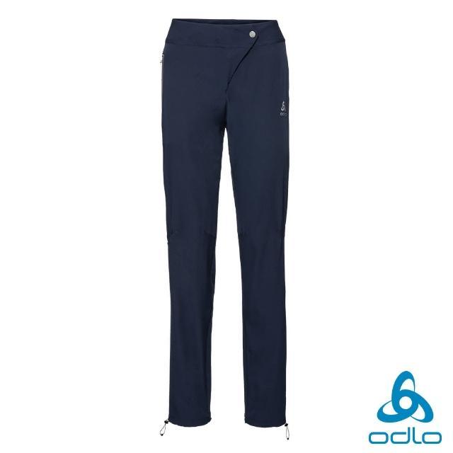 【ODLO】女 FLI 疾速 輕量 彈性 長褲(海軍藍)
