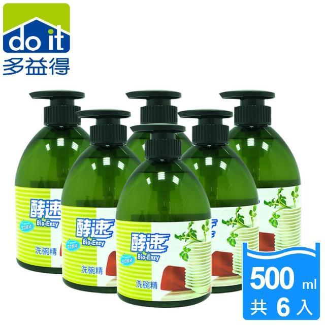 【多益得】酵速洗碗精500ml_6入組(榮獲環保標章)