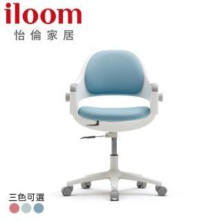 【iloom 怡倫家居】momo限定 SIDIZ Ringo 雙用版 專注學習兒童成長椅(3色可選 固定旋轉兩用型)