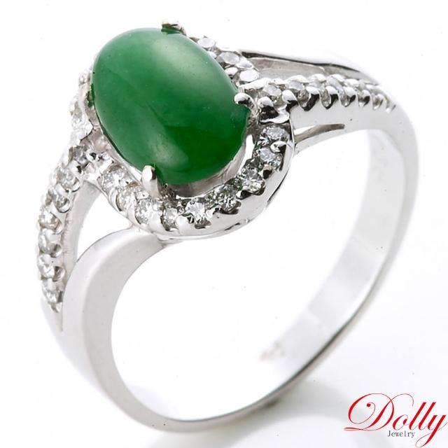 【DOLLY】緬甸 冰種陽綠翡翠 14K金鑽石戒指(002)