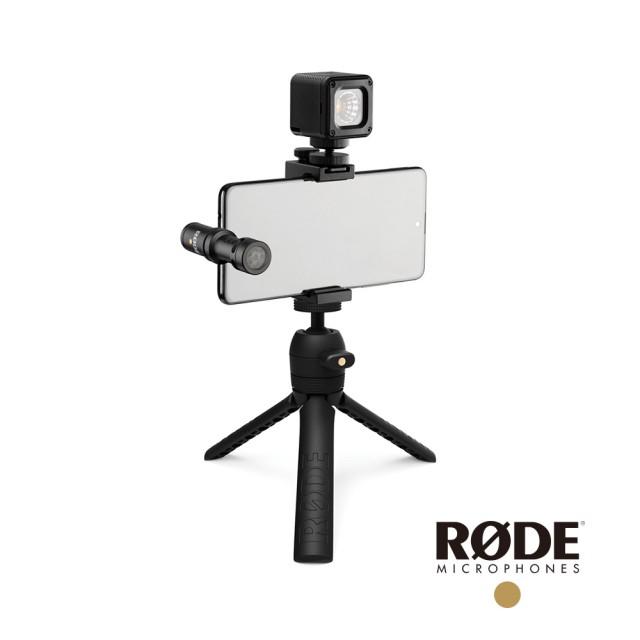 【RODE】Vlogger Kit VideoMic ME-L 手機直播套組 iOS Lightning適用(公司貨)