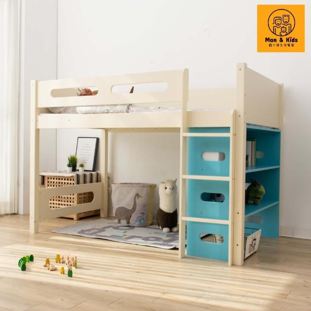 【Man & Kids 寵小孩生活家居】單人架高床組(兒童成長床/兒童床架)