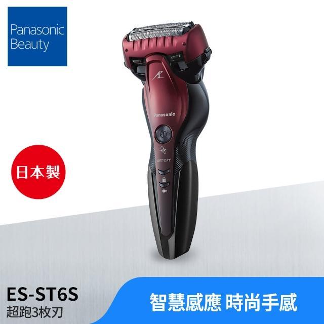 【Panasonic 國際牌】三刀頭電動刮鬍刀(ES-ST6S-R)