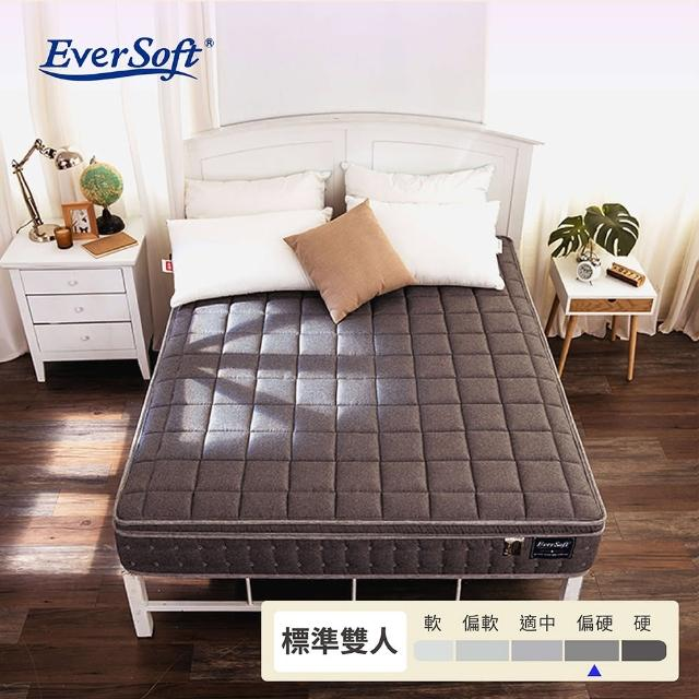 【EverSoft 寶貝墊】夜想曲。Nocturnes 獨立筒 床墊(雙人150x190cm)