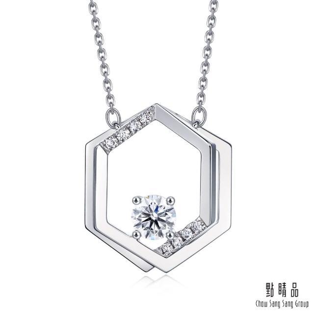 【點睛品】Daily Luxe 20分 六角形 18K金鑽石項鍊