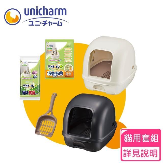 【Unicharm 消臭大師】屋型抗菌消臭貓便盆(雙層便盆 除臭 防止貓砂噴出)