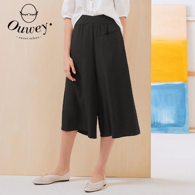 【OUWEY 歐薇】交叉彈性腰頭造型口袋寬褲3212076745(黑)