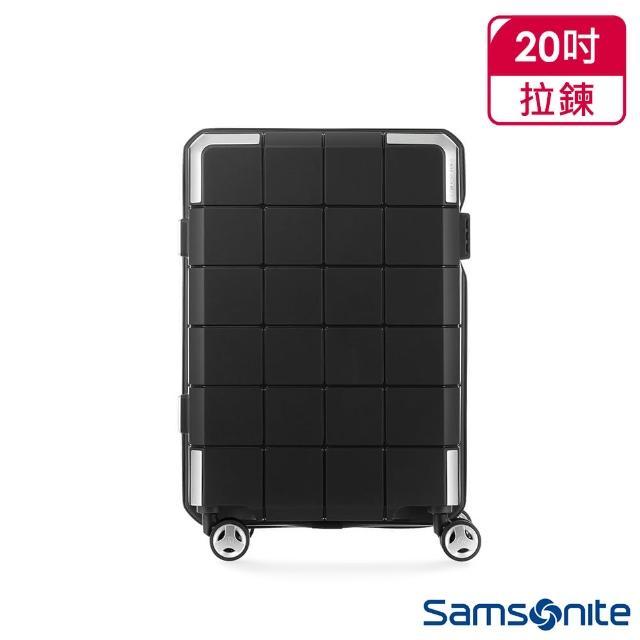 【Samsonite 新秀麗】20吋CUBE-048抗菌環保雙層防盜登機箱(黑)附洗衣袋與行李箱套