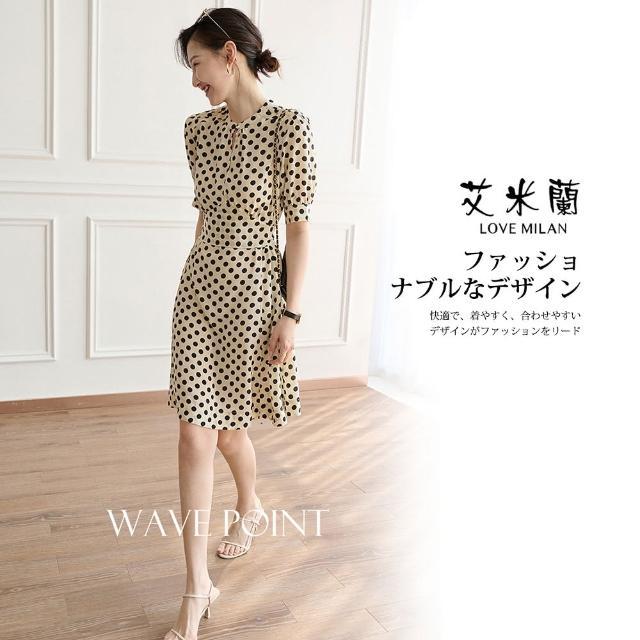 【艾米蘭】韓版復古圓點收腰造型洋裝(M-XL)