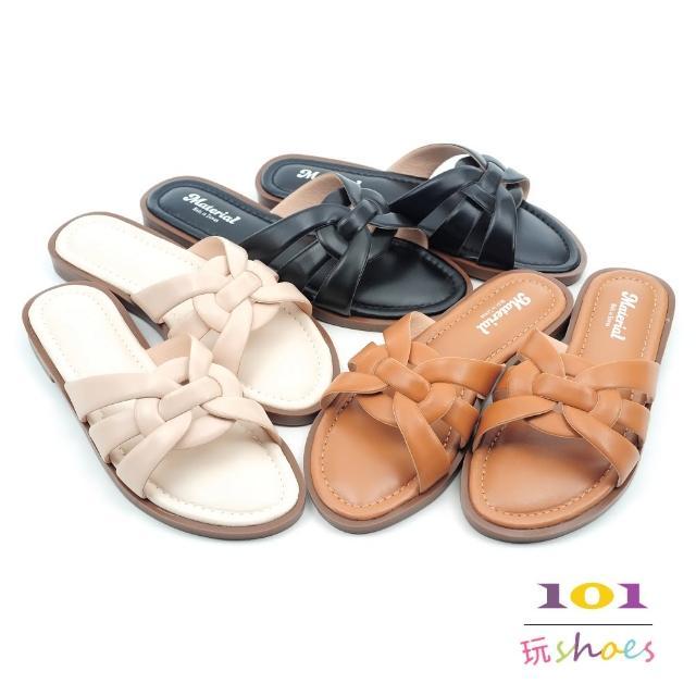 【101 玩Shoes】mit.韓系交叉線條彈性舒適鞋底平底拖鞋(黑/棕/米.36-40碼)