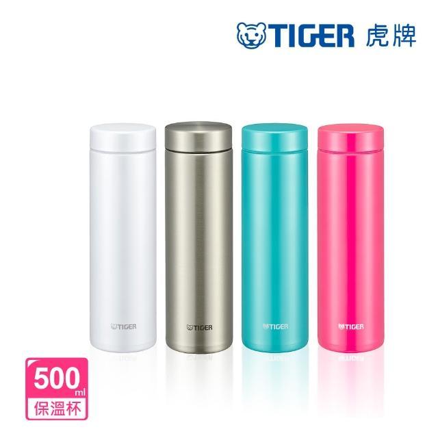 【TIGER 虎牌】夢重力超輕量廣口不鏽鋼真空保溫杯 500ml(MMZ-A502)
