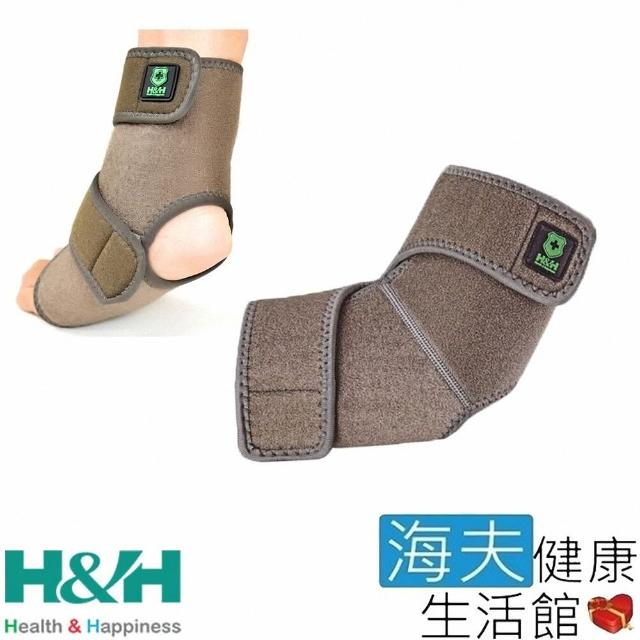 【海夫健康生活館】南良H&H 遠紅外線 調整型 護踝(32X23X0.5cm)