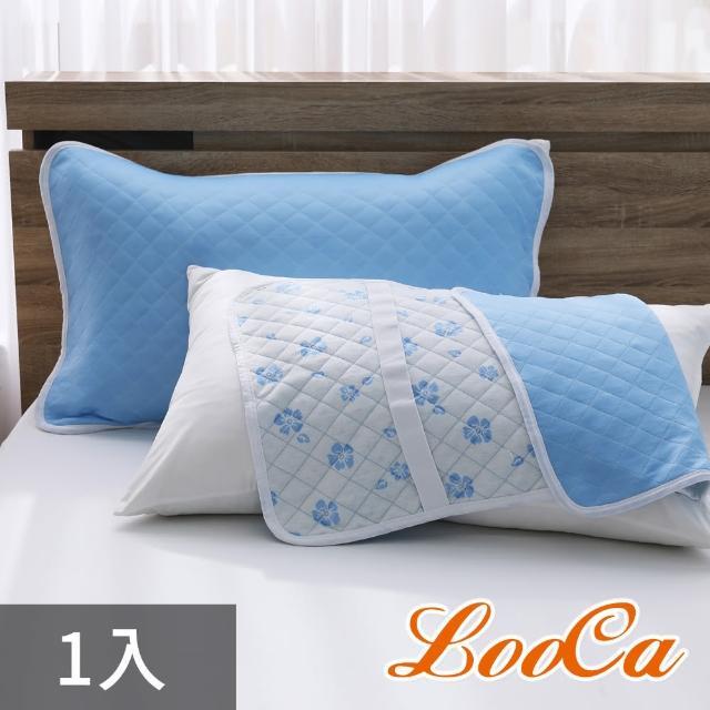 【LooCa】涼感可水洗枕頭保潔墊1入(2色任選)