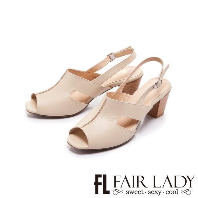 【FAIR LADY】盛夏 魚口原色後拉帶粗跟涼鞋(亞麻、222419)