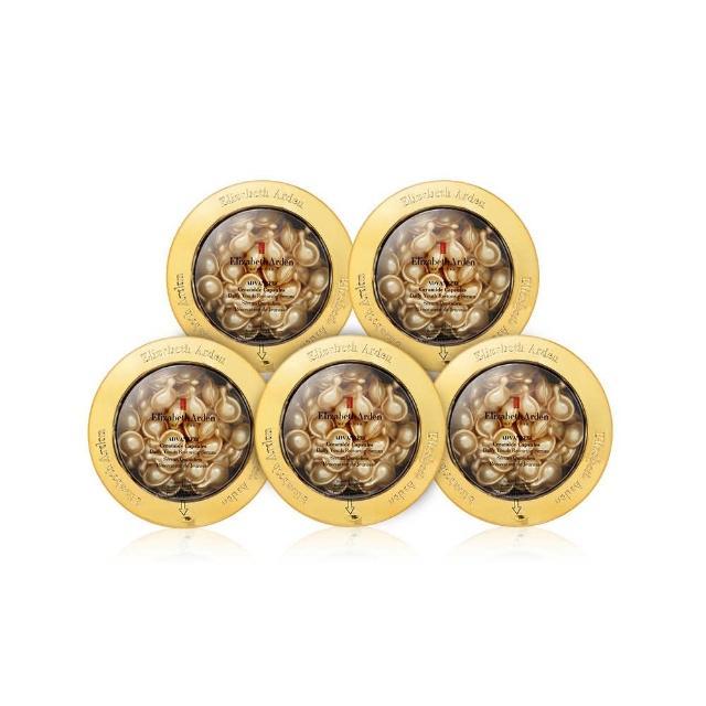 【Elizabeth Arden 伊麗莎白雅頓】超進化黃金導航膠囊臉膠 60顆X5組(平輸版-無盒版)