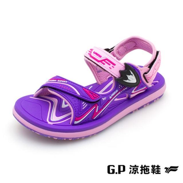 【G.P】童 兒童簡約休閒兩用涼鞋(紫)