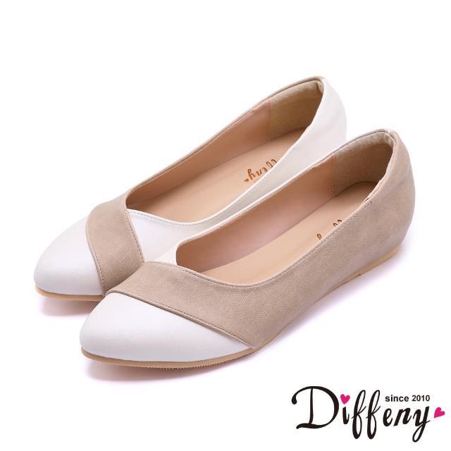 【Diffeny】包鞋_MIT雙色拼接V口內增高平底鞋(白)