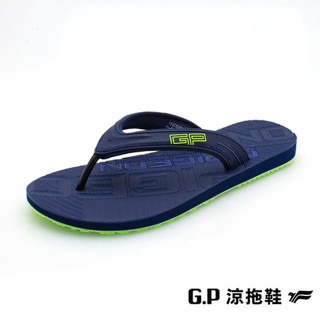 【G.P】男 極簡風海灘夾腳拖 男鞋(藍)