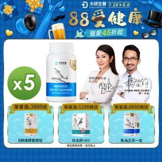 【大研生醫】omega-3 84%德國頂級魚油5入組(60粒/盒)