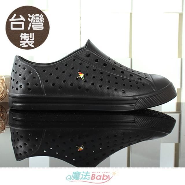 【魔法Baby】女鞋 台灣製阿諾帕瑪授權正版輕量舒適休閒洞洞鞋(sk1184)