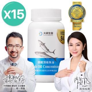 【大研生醫】omega-3 84%德國頂級魚油15入組(60粒/盒)
