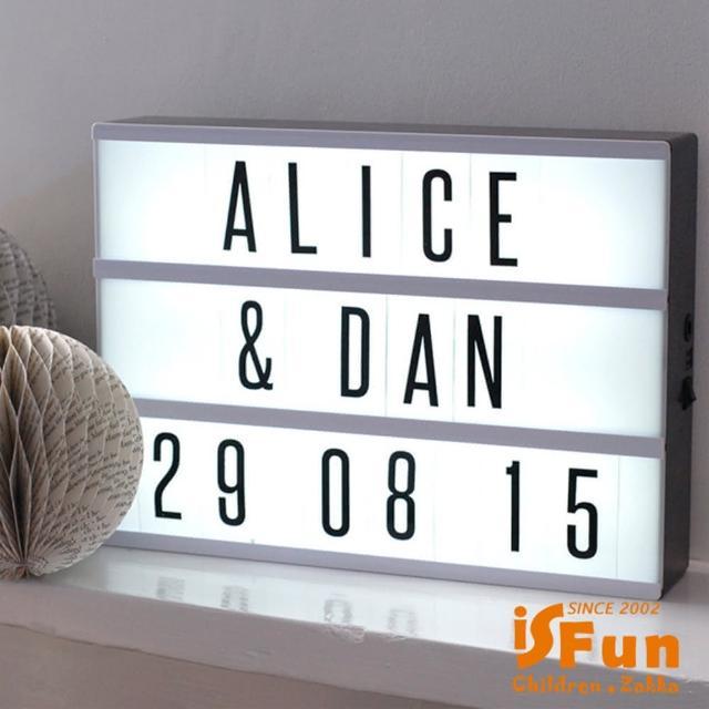 【iSFun】X光幻燈箱*DIY創意字母擺飾壁燈黑白留言板