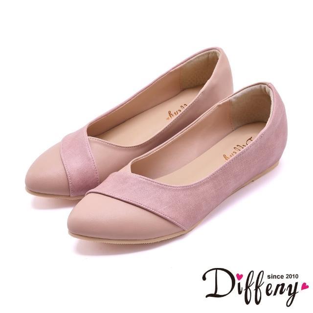【Diffeny】包鞋_MIT雙色拼接V口內增高平底鞋(粉)