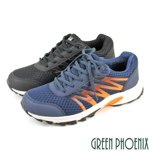 【GREEN PHOENIX 波兒德】★男款撞色漸層透氣綁帶式運動休閒鞋(藍色、黑色)