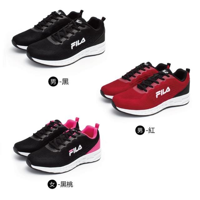 【FILA】男/女 運動鞋 慢跑鞋 PLATO(多色)