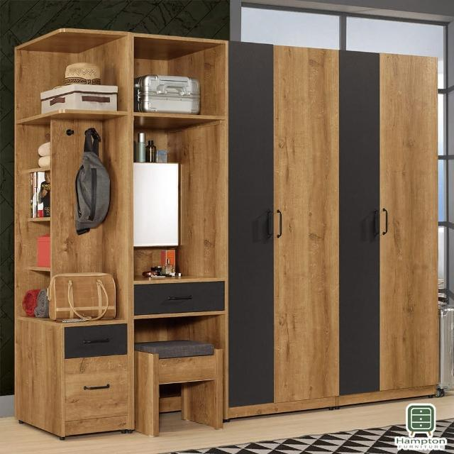 【Hampton 漢汀堡】希凱8.5尺組合衣櫥-含化妝椅(一般地區免運費/衣櫥/衣櫃)