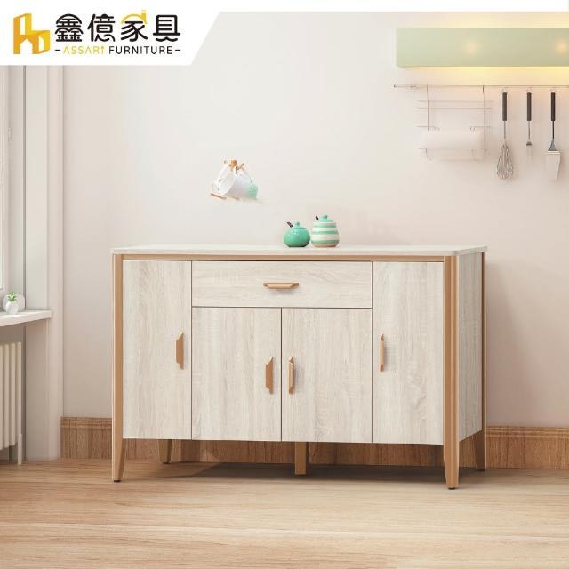 【ASSARI】聖羅蘭白原切橡木色4尺餐櫃(寬120.1x深38.8x高76.4公分)