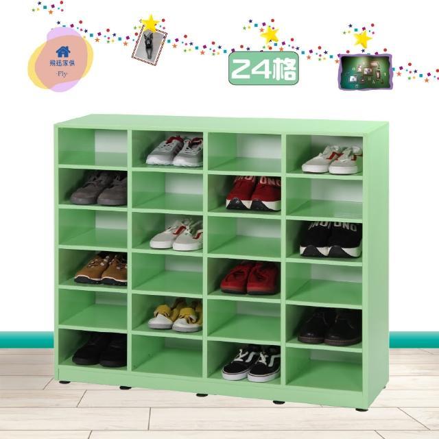 【飛迅家俱·Fly·】3.4尺24格開放式塑鋼鞋櫃