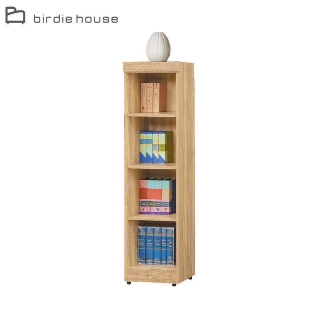 【柏蒂家居】班特利1.3尺四層開放式書櫃/收納置物櫃