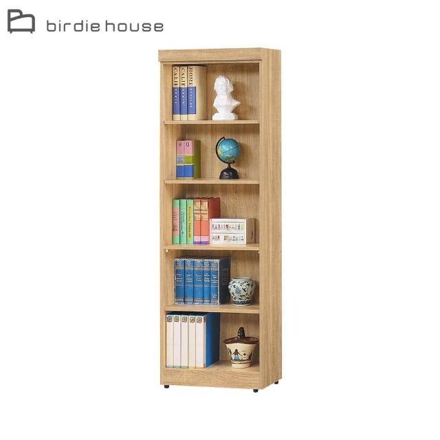 【柏蒂家居】班特利2尺五層開放式書櫃/收納置物櫃
