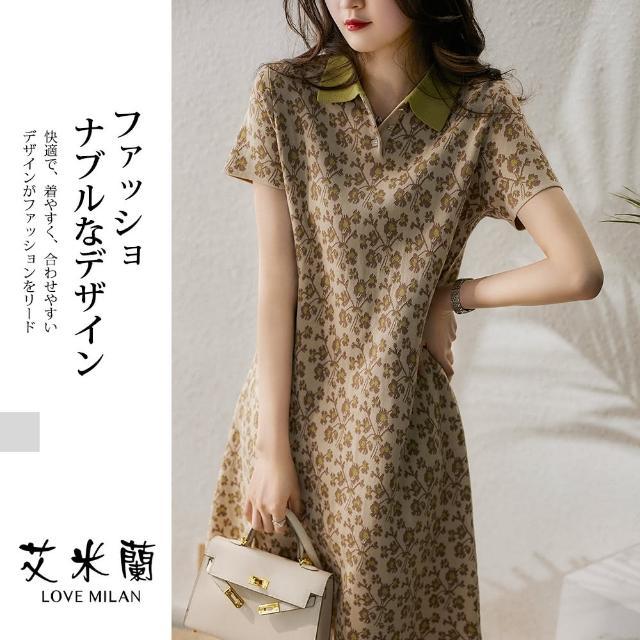 【艾米蘭】韓版時尚溫柔翻領印花造型洋裝(M-XL)