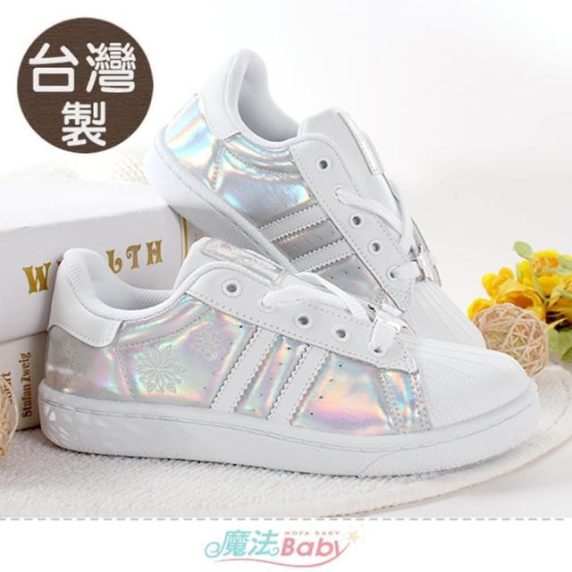 【魔法Baby】中大女童鞋 台灣製冰雪奇緣正版青少女休閒運動鞋(sa14459)