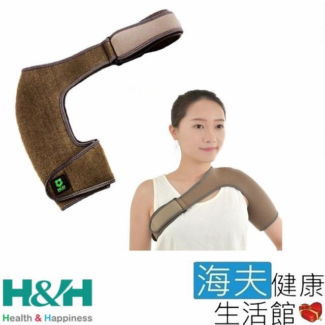 【海夫健康生活館】南良H&H 遠紅外線 調整型 護肩(52X31X0.5cm)