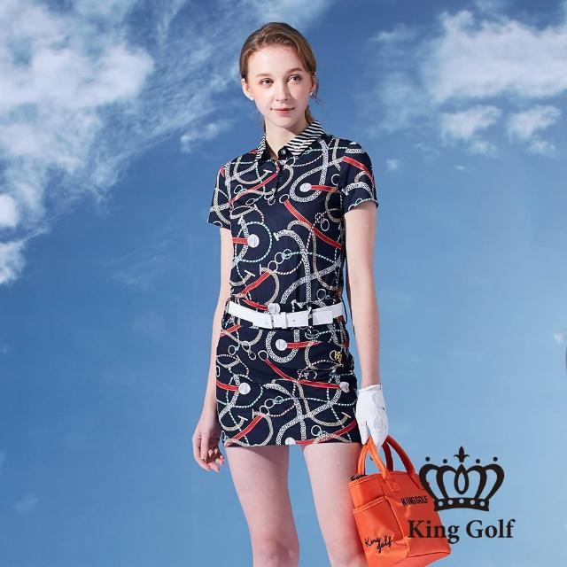【KING GOLF】女款鎖鏈印花LOGO條紋領片涼感短袖POLO衫(深藍)