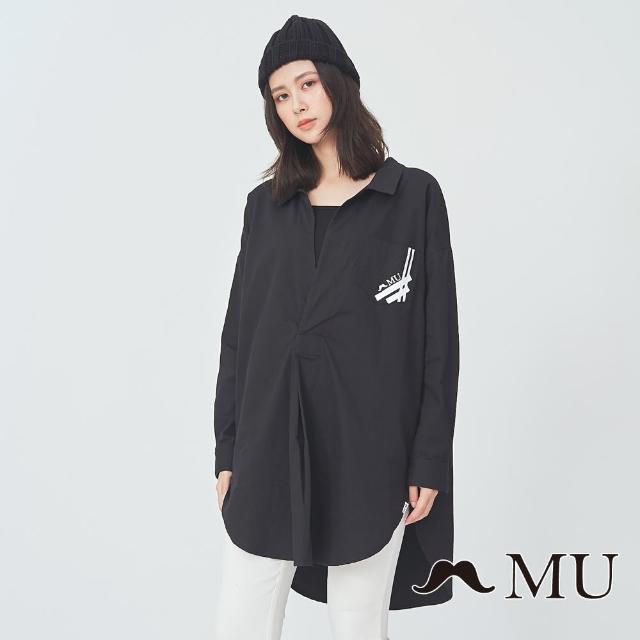 【maru.a】MU 裝飾口袋前短後長顯瘦上衣(黑色)