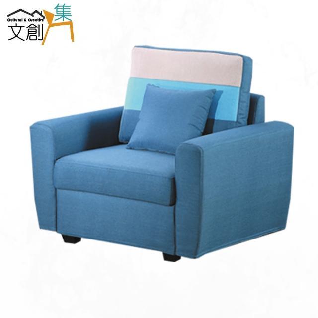 【文創集】布吉納 高機能可拆洗棉麻布可收納單人座沙發椅(三色可選)
