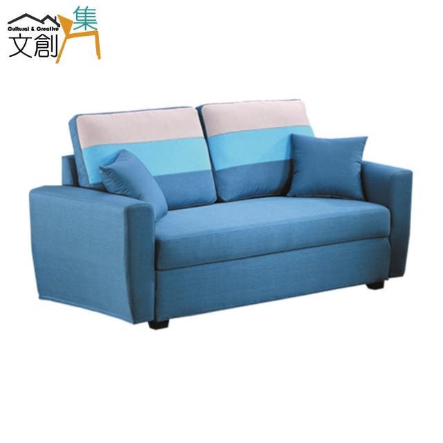 【文創集】布吉納 高機能可拆洗棉麻布可收納二人座沙發椅(三色可選)