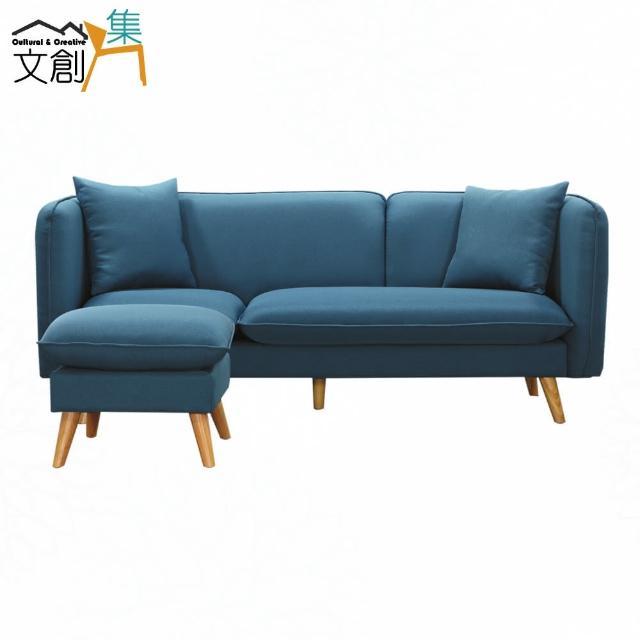 【文創集】培亞 北歐風緹花布L型沙發椅組合(三色可選+三人座&椅凳)