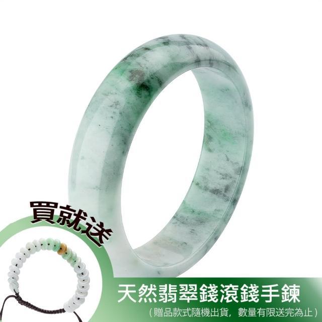 【K.D.J 圓融珠寶】飄綠花青翡翠手鐲天然A貨(18.2圍寬版)