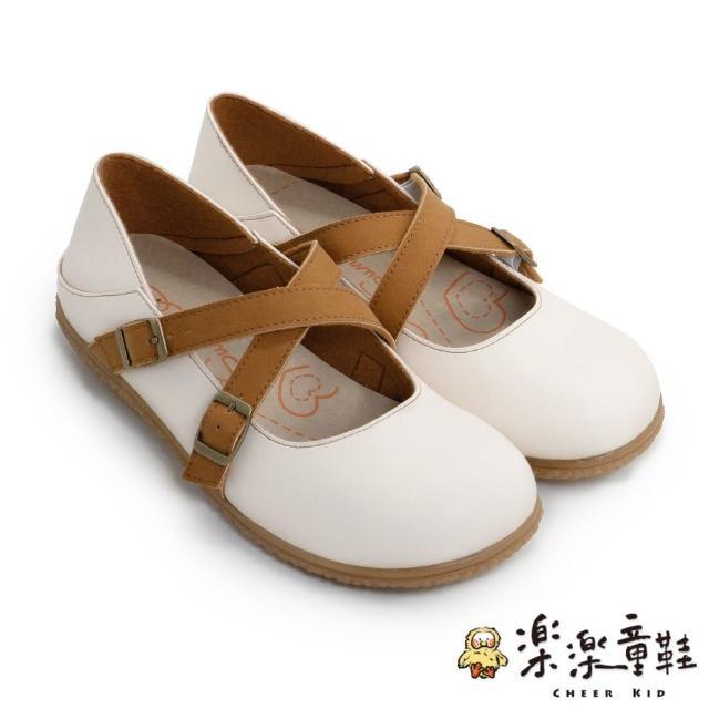 【樂樂童鞋】台灣製調式扣帶休閒娃娃鞋-米咖-C075(現貨 台灣製 女鞋 女童鞋)
