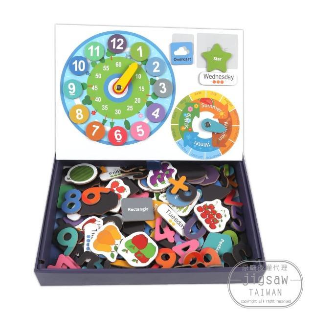 【Jigsaw】兒童早教益智時間數學認知磁性遊戲盒/玩具(兒童禮物/聖誕禮物)