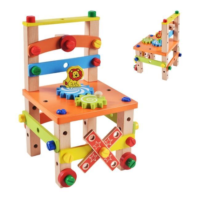 【JoyNa】益智玩具 木製積木拆裝鎖螺絲積木椅 兒童啟蒙玩具